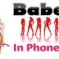 babes in Phone Land (@babesinphoneland) Avatar