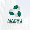 Macau Business Daily (@macaubusinessdaily) Avatar