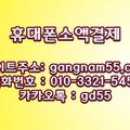 모바일상품권판매 gangnam닷kr (@thdorrufwp03) Avatar