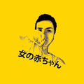 Zarife (@zarifenursen) Avatar
