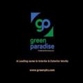 Green Paradise (@greenptsdxb) Avatar