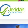Jeddah Filters (@jeddahfilters) Avatar