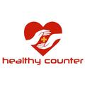 Healthycounter (@healthycounter) Avatar