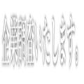 素行調査 (@xnhoqu22dy5a403f) Avatar