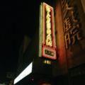 Rickshaw Theatre  (@rickshawtheatre) Avatar