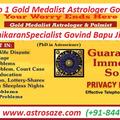 astrologovind bapu (@poojaastro) Avatar