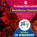 Pt. Ganga Ram Tantrik ji (@specialistpanditji) Avatar