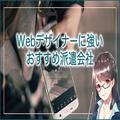 派遣社員 (@webshigoto) Avatar