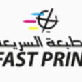 Fast Print (@fastprint) Avatar