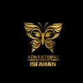 advertisingisfahan (@advertisingisfahan) Avatar