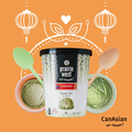 CanAsian Ice Cream (@canasianicecream) Avatar