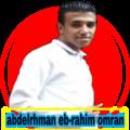 abdelrhman ebrahim (@abdelrhmanebrahim) Avatar