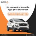 Cars (@cars360) Avatar