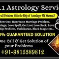 Mk Sharma (@astrologermksharma001) Avatar