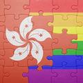 Hong Kong LGBT Surrogacy (@hongkonglgbtsurrogacy) Avatar