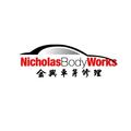 Nicholas Body Works (@nicholas12) Avatar