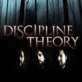 Discipline Theory (@disciplinetheory) Avatar