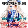 Search Results 의정부오피 오피쓰 의정부상단 (@4faceb950) Avatar