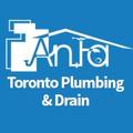 Anta Plumbing (@antaplumbing) Avatar