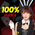 Online Casino Malaysia (@onlineslot) Avatar