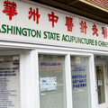 Washington State Acupuncture And Chinese Medicine  (@acupunctureomd) Avatar