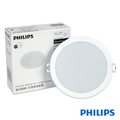 bóng đèn led philips (@bongdenphilips) Avatar