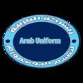 Arab Uniform (@arabuniform) Avatar