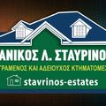 Panicos Stavrinos Estates (@stavrinosestates) Avatar