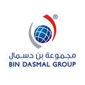 Bin Dasmal Group (@bdgroup) Avatar