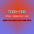 안산오피 Dalpocha1、Com 달림포차 (@tana_boda_352) Avatar