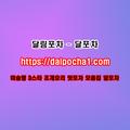 압구정오피 달림포차 Dalpocha1、Com (@rhasanhadi65) Avatar