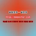 당진오피 달포차 Dalpocha1、Net (@uaaaaahhhhh61d) Avatar