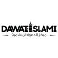 خطب إسلامية (@abbbasshaikh) Avatar