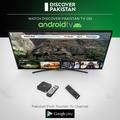 DiscoverPakistanHDTV (@discoverpakistanhdtv) Avatar