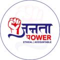 janta power (@jantapower) Avatar