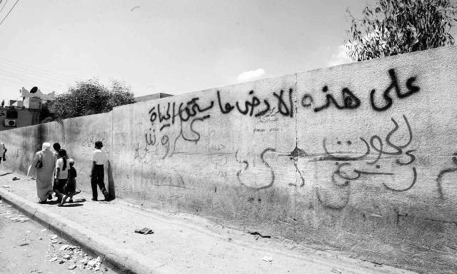 Ashraf O. (@ashrafo) Cover Image