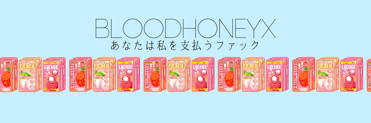 bloodhoney666 (@bloodhoney) Cover Image
