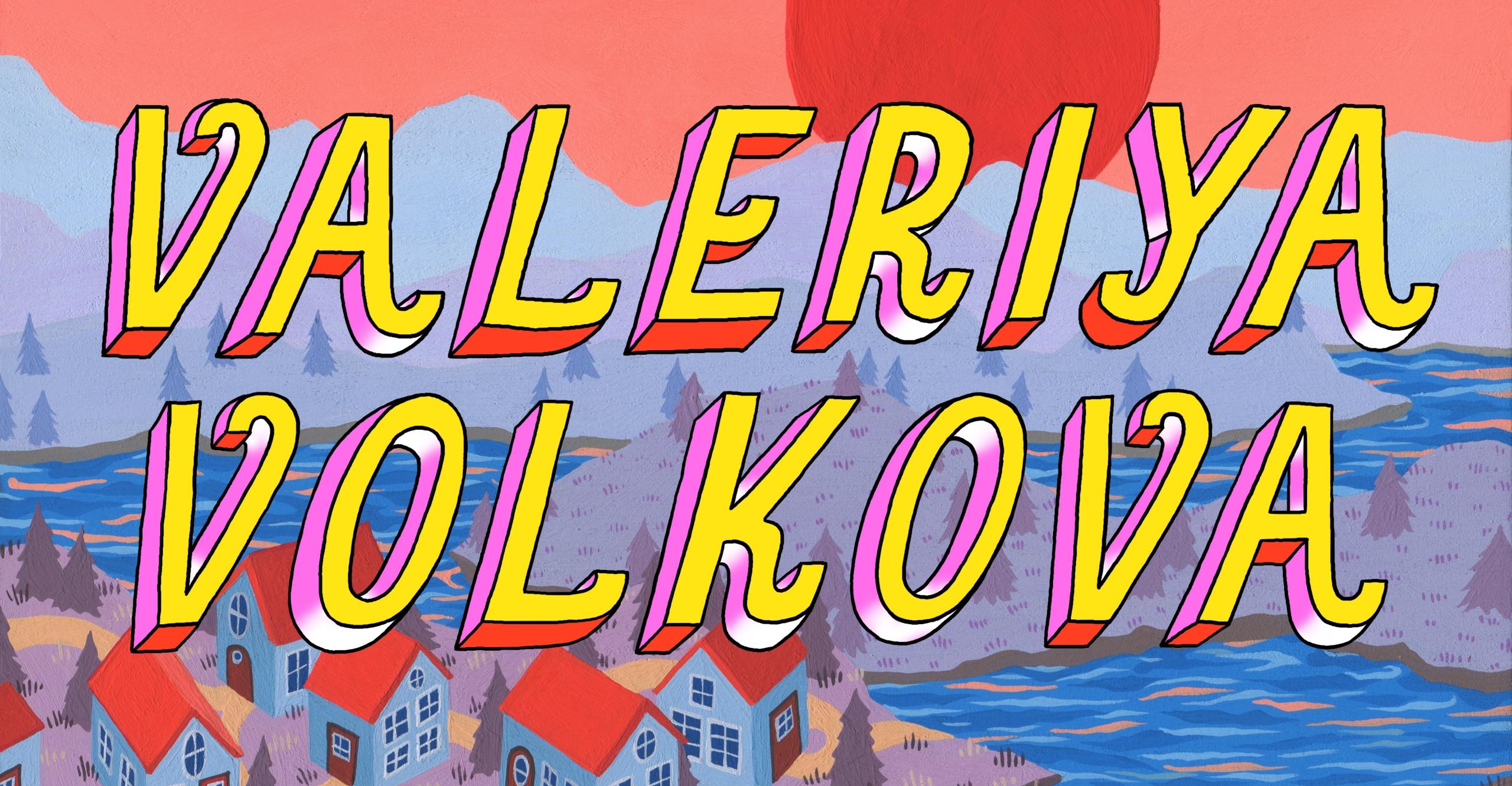 Valeriya Volkova (@valeriya) Cover Image