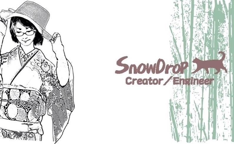 Snow Drop (@snowdrop-web) Cover Image