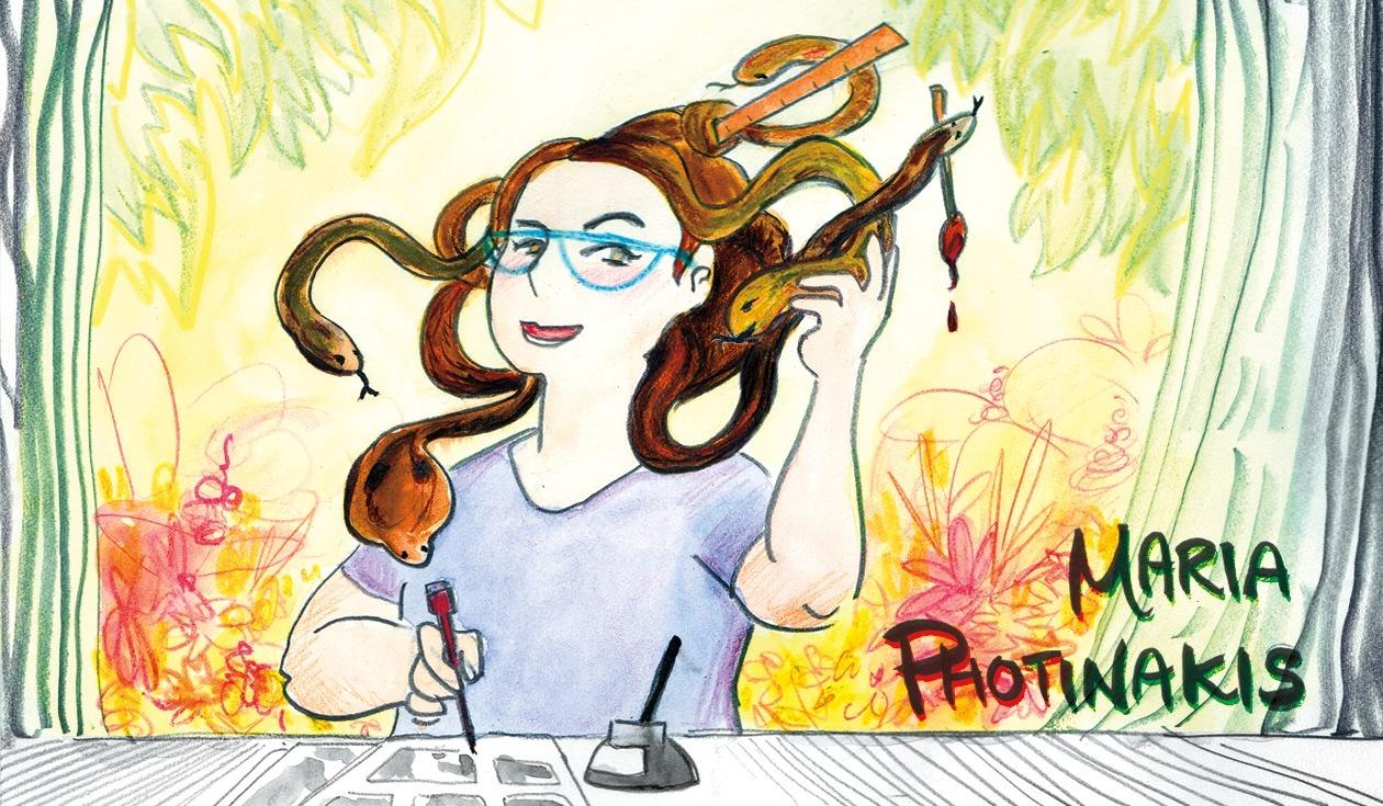 Maria Photinakis (@comics) Cover Image