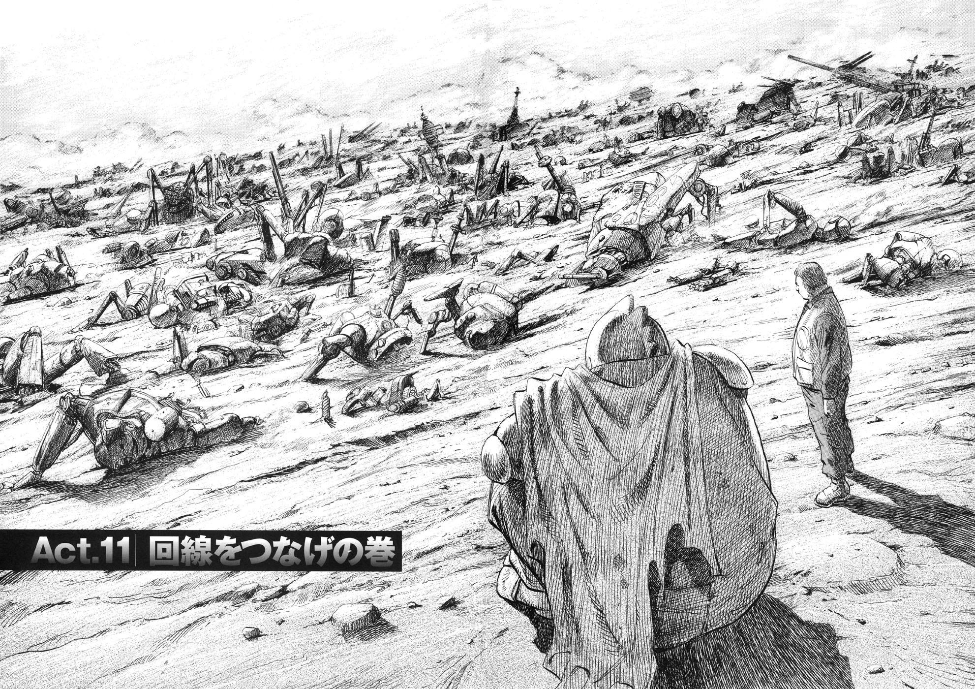 Ello Manga (@manga) Cover Image