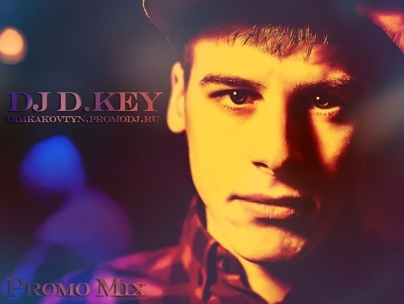 DJ D-Key (@djdkey) Cover Image