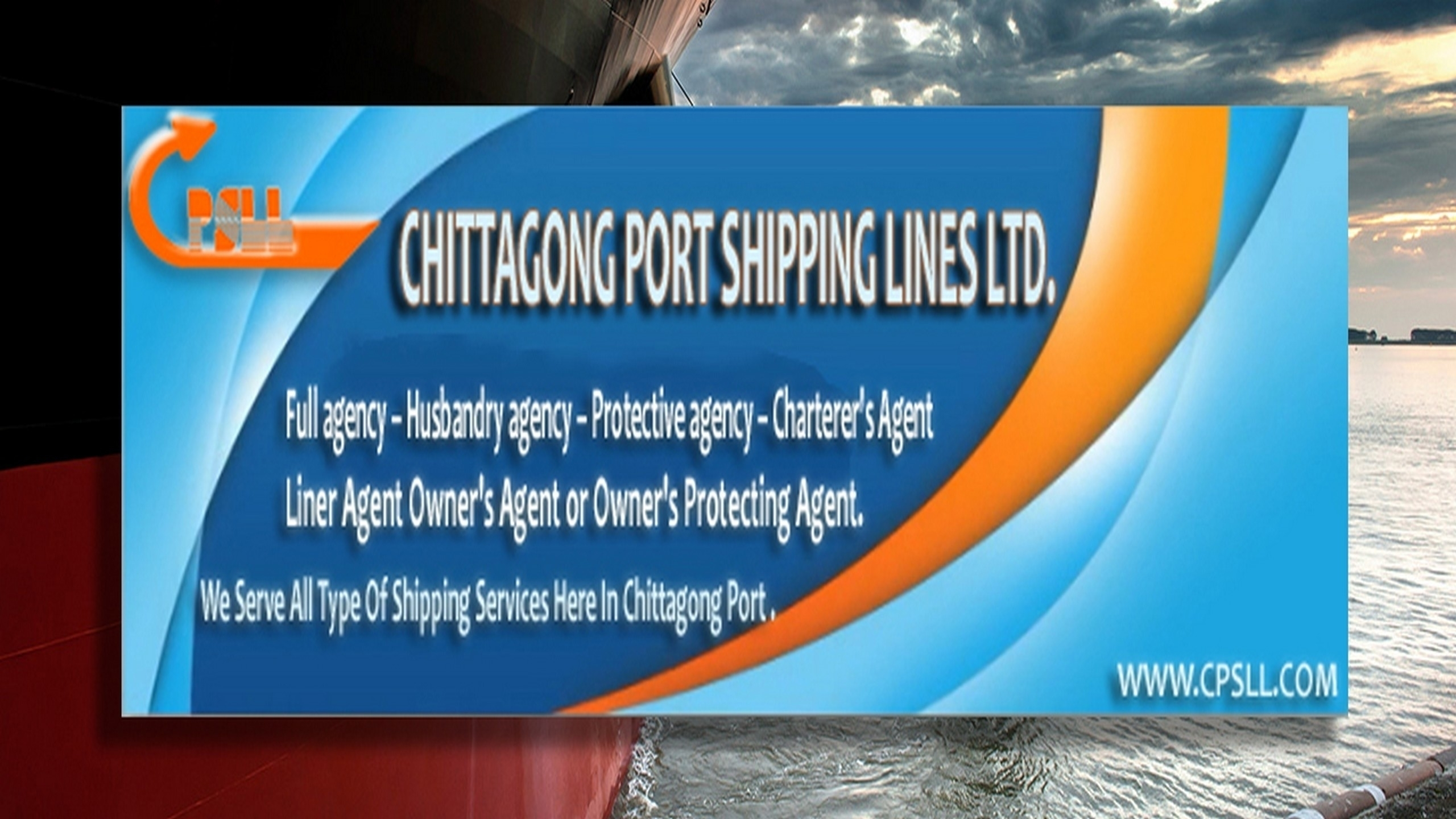 Chittagong Port Shipping Lines (@cpsll) Cover Image