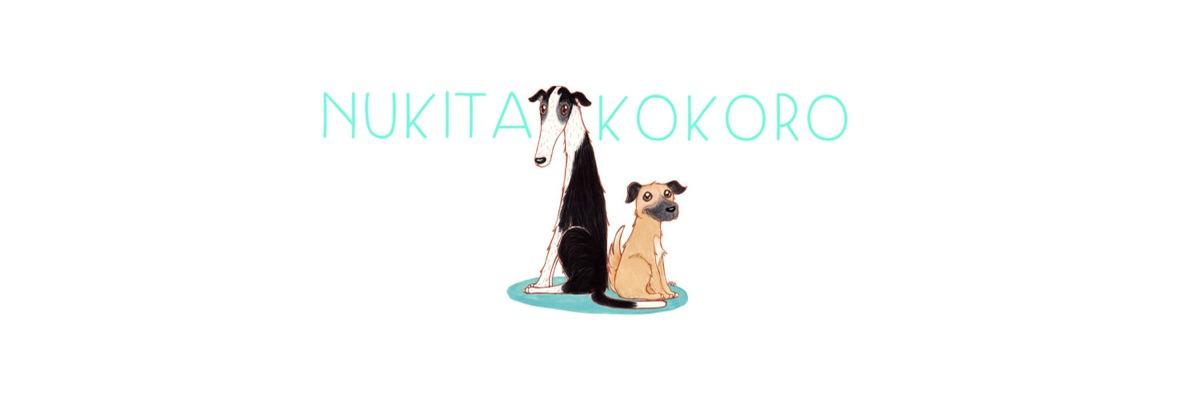 Nukita Kokoro (@nukitakokoro) Cover Image