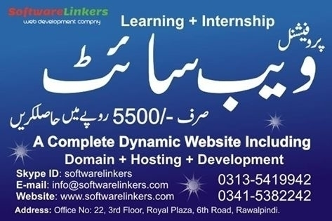 Softwarelinkers (@softwarelinkers) Cover Image