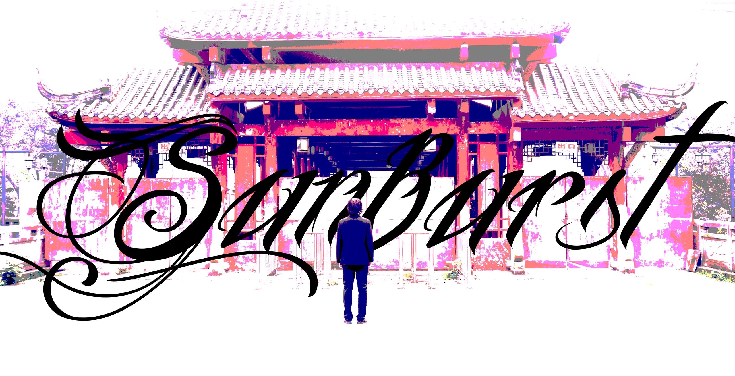 Shay Fisto (@shayfisto) Cover Image