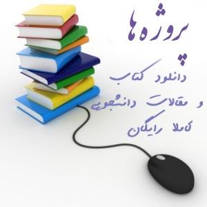 Amir (@amirkamalian24) Cover Image