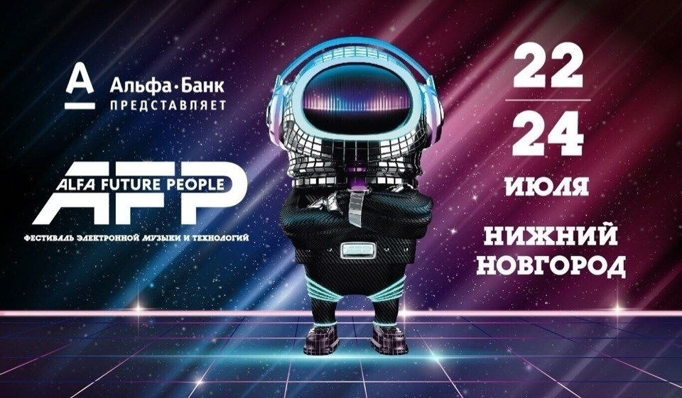 Aleksei Anatolievich (@alekseianatolievich) Cover Image