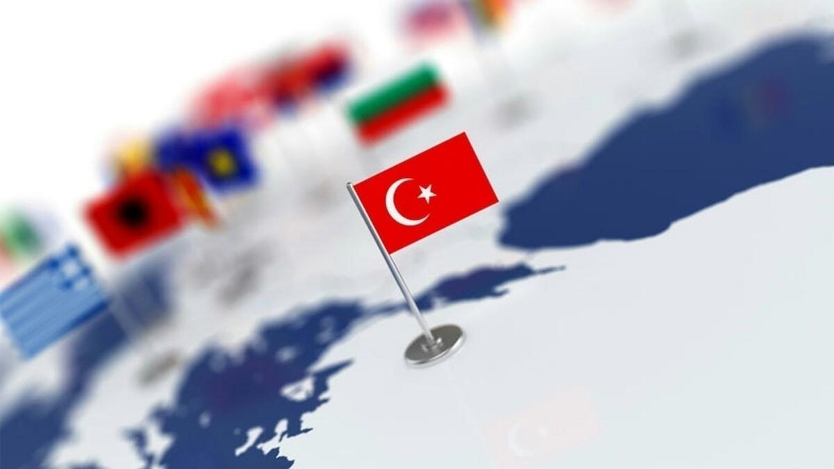 TÜRKİYE (@elloturkiye) Cover Image