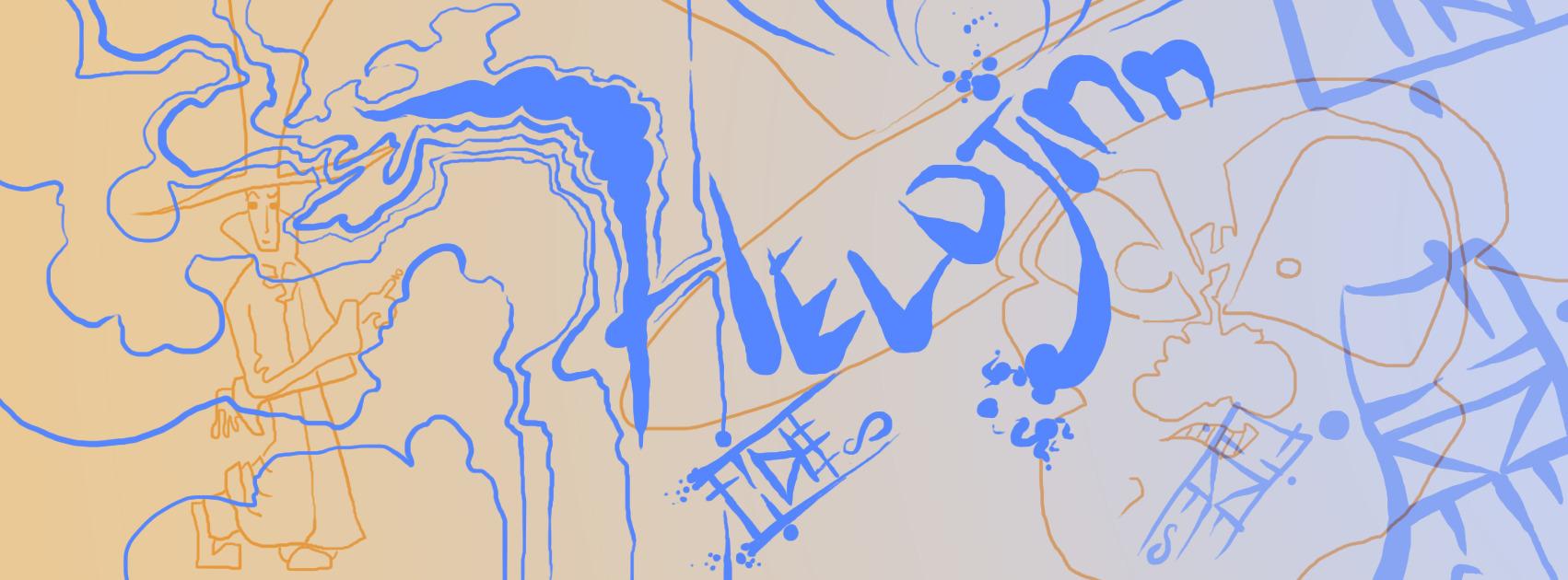 @heldjinn Cover Image